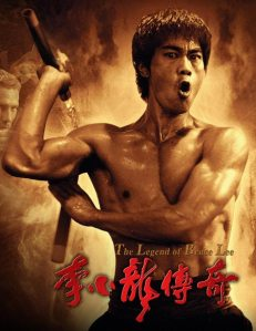 https://adrian10fajri.files.wordpress.com/2010/10/bruce_lee.jpg?w=231